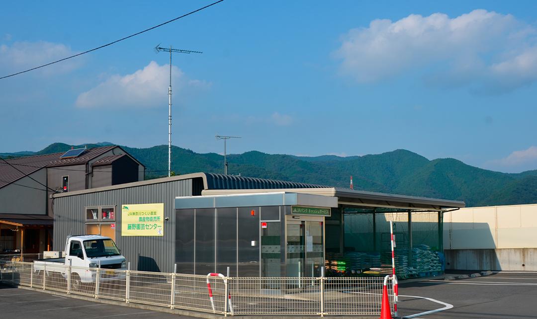 緑化センター - jakanagawa.gr.jp